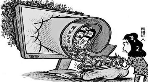 """""""网红经济""""持久终靠市场检验"""