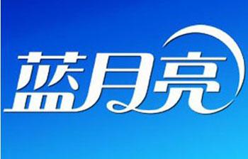 2017消毒液哪个牌子好?盘点出中国十大消毒液品牌