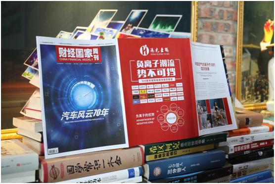 鸿光亚玛再登权威杂志——《财经国家周刊》